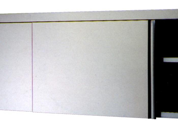 Kuhinjski zidni ormarići